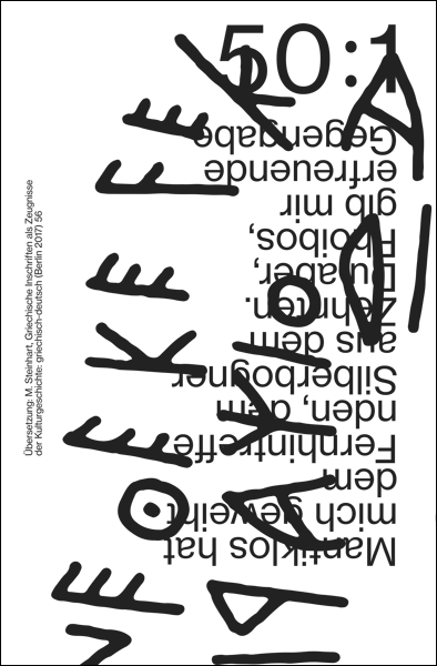 http://www.typopassage.at/files/gimgs/th-51_henrich4.png